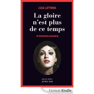 Julia Latynina new book
